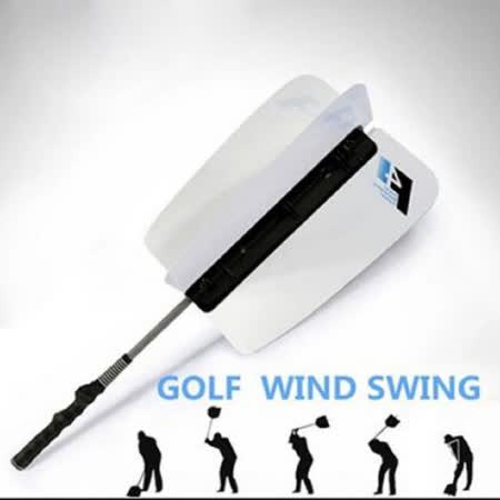 LOTUS  高爾夫 風力揮桿練習器