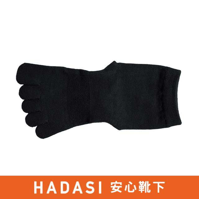 【HADASI】五趾除臭短襪(黑)25-27CM
