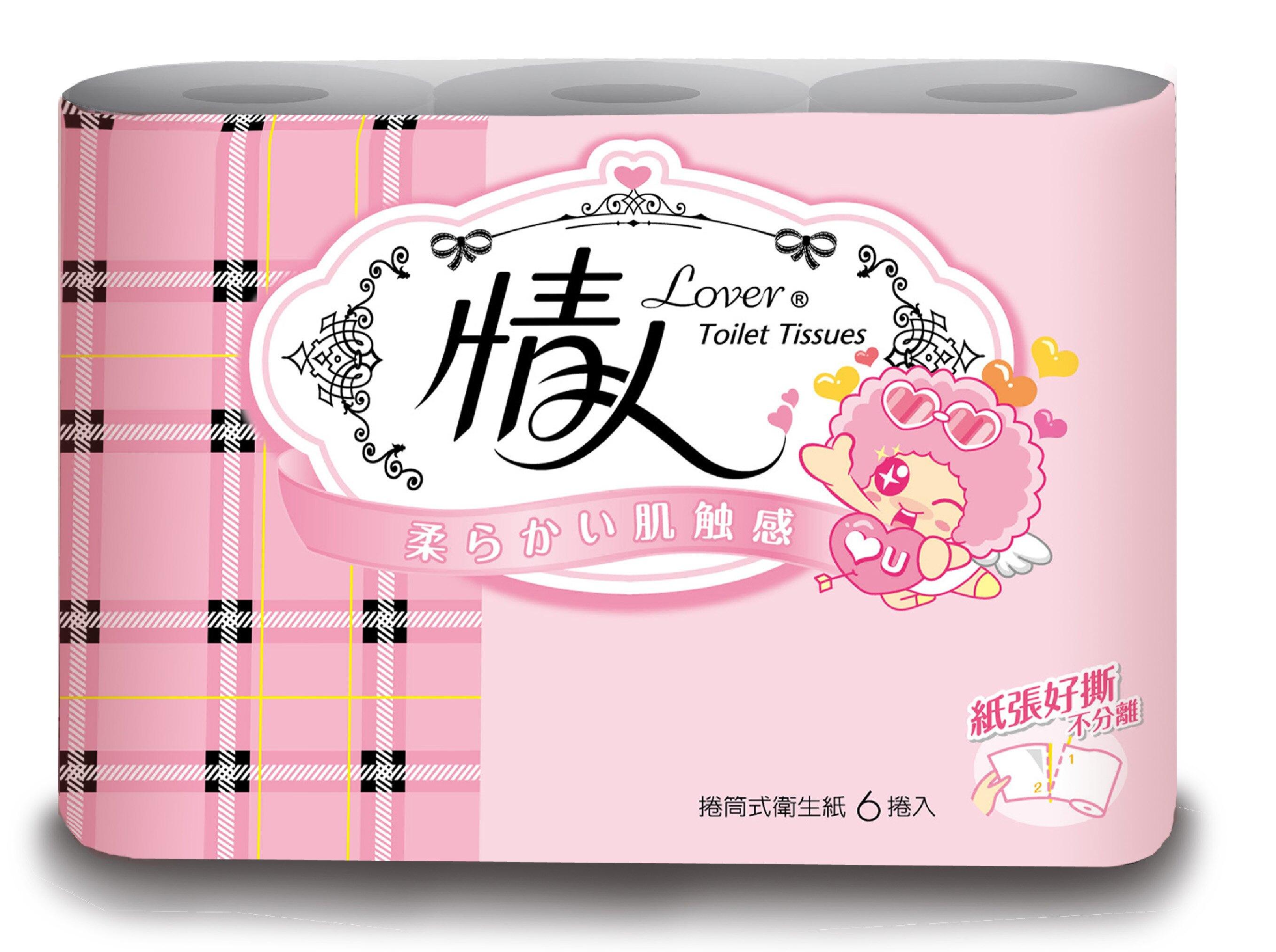 ★免運宅配 春風品牌