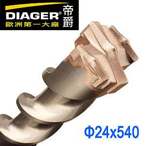 法國帝爵DIAGER 五溝六刃水泥鑽尾鑽頭 五溝鎚鑽鑽頭 可過鋼筋鑽頭五溝鑽頭 台灣獨家代理 24x540mm