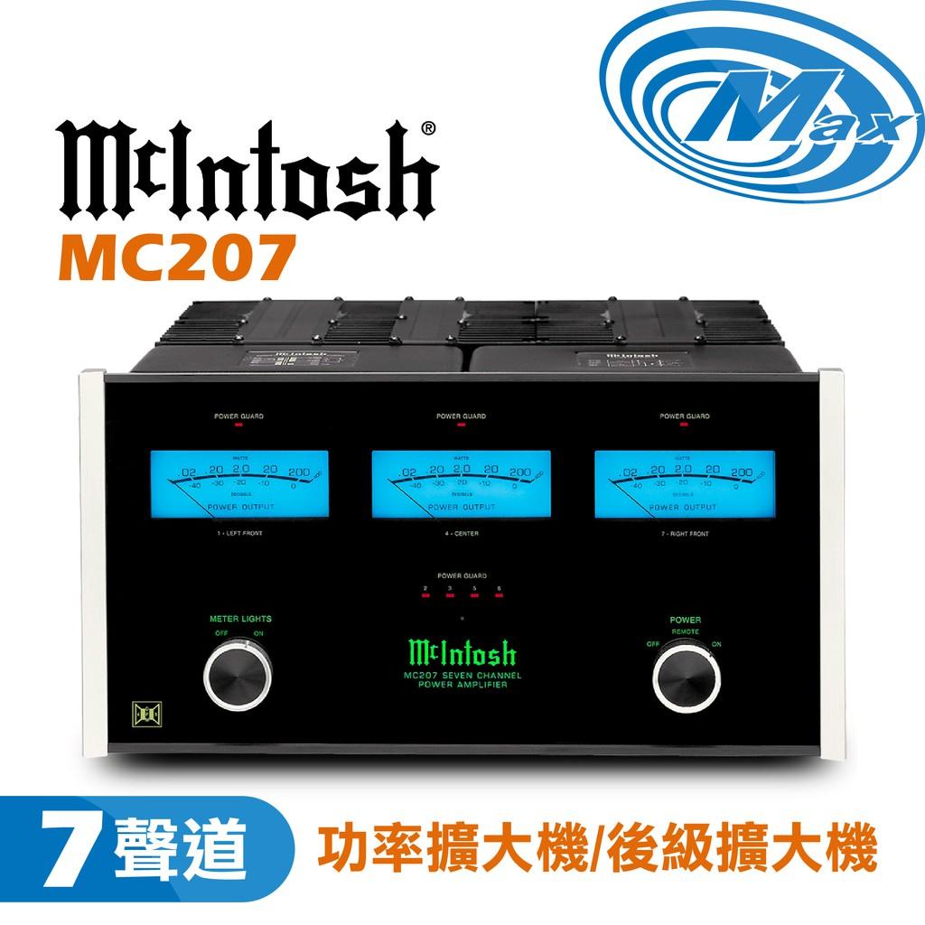 McIntosh 功率擴大機 後級擴大機 MC207