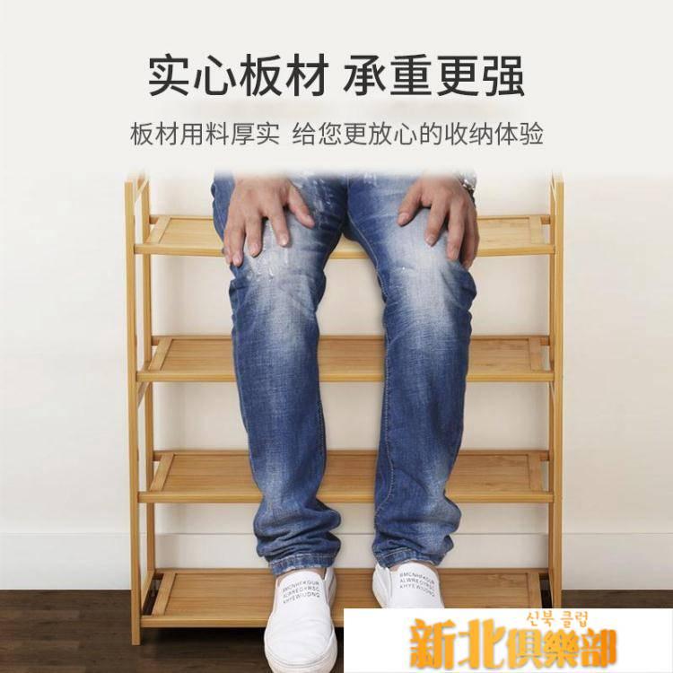 鞋架子多層竹簡易宿舍小門口寢室家用經濟型省空間大學生收納鞋櫃
