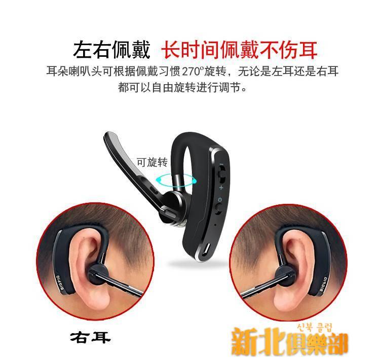 無線藍芽耳機掛耳式耳塞入耳式開車運動vivo頭戴oppo通用超長待機