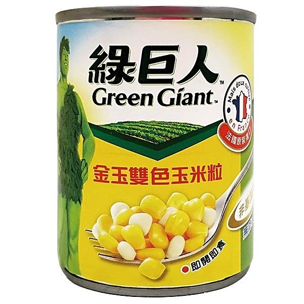 綠巨人金玉雙色玉米粒(小罐)198g(7oz)【康鄰超市】