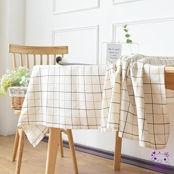 桌布 格子桌布布藝棉麻日式書桌ins學生北歐簡約茶幾餐桌布臺布小蓋布 點點服飾