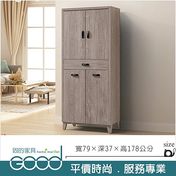 《固的家具GOOD》112-7-AK 艾灰爾3x6鞋櫃【雙北市含搬運組裝】