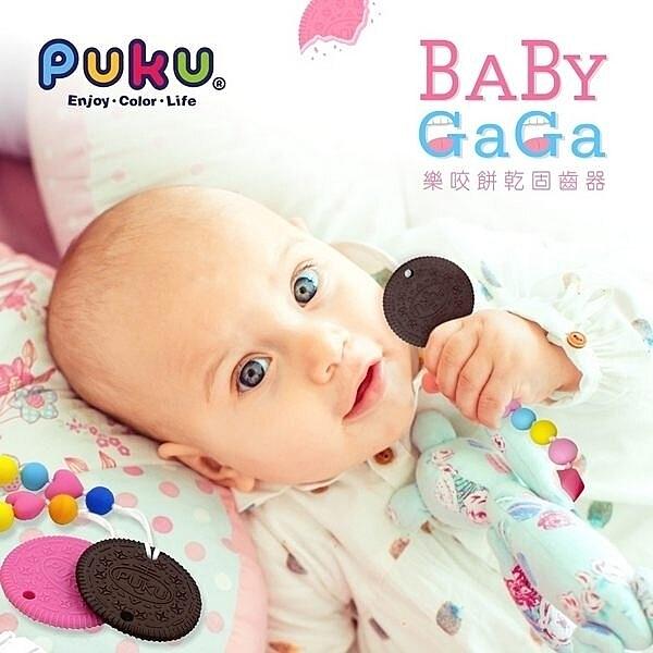 PUKU藍色企鵝 Baby GaGa餅乾固齒器(含鍊夾/收納盒) 88197