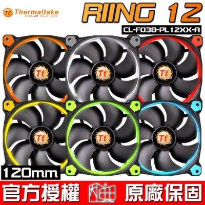 【恩典電腦】曜越 Thermaltake Riing 12公分 LED 高風壓 水冷排風扇 機殼風扇 散熱風扇 六色可選