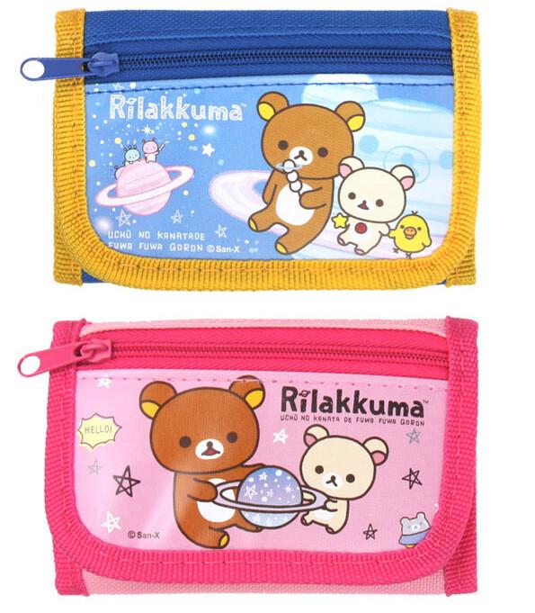 日本拉拉熊宇宙人三層皮夾 短夾 零錢包