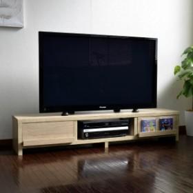 テレビ台 幅150cm ロータイプ テレビボード リビングボード 薄型 オーク