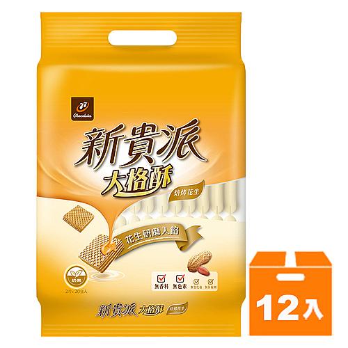 宏亞77新貴派大格酥-焙烤花生324g(12入)/箱【康鄰超市】
