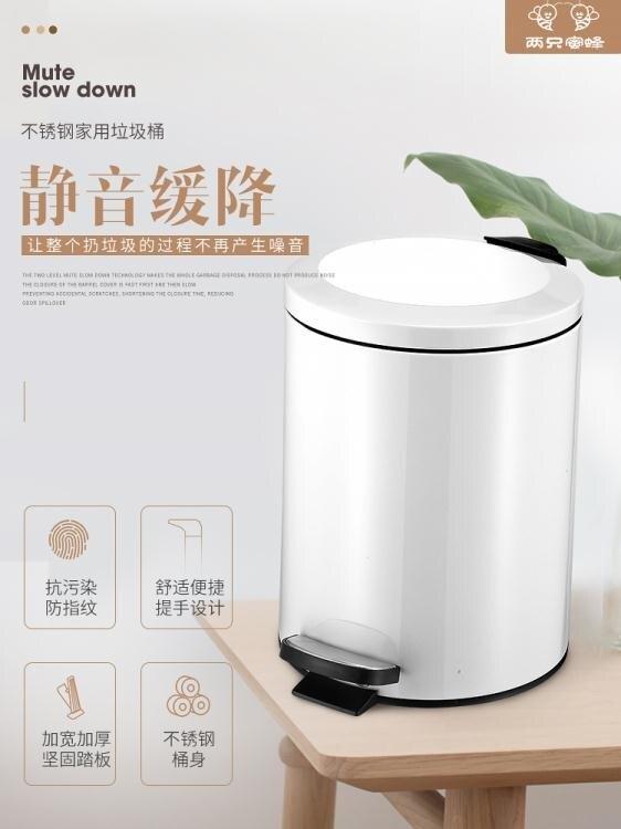 歐式不銹鋼垃圾桶家用客廳廚房臥室有蓋廁所衛生間腳踏式垃圾桶