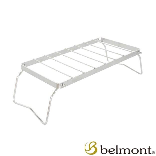 ├登山樂┤日本 Belmont 爐架 (Low) # BM-179