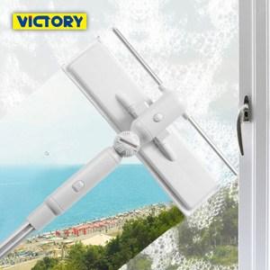 高樓層玻璃清潔器 清潔刷、刮水條兩效用,U型伸縮擦拭對外門窗 槓桿原理輕鬆省力使用