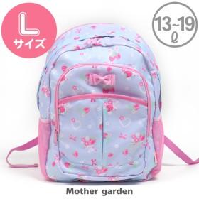 【オンワード】 Mother garden(マザーガーデン) マザーガーデン 野いちご 子供用リュックサック Lサイズ 《ブーケ柄》 水色 0 キッズ