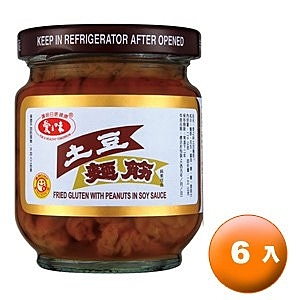 愛之味 土豆麵筋 玻璃罐 170g (6罐)/組【康鄰超市】