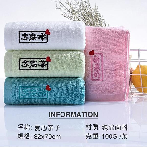 4條裝 毛巾純棉洗臉家用大毛巾女