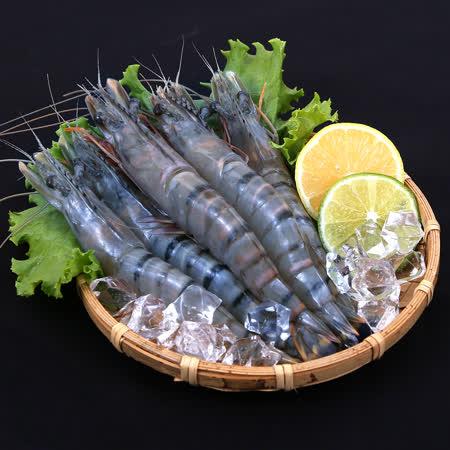 【海之金】買四送四-馬來西亞生凍草蝦共8盒(14隻/盒)