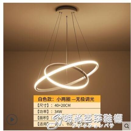 吸頂燈 年新款餐廳燈後現代吊燈客廳燈現代簡約臥室燈飯廳吧臺餐吊燈 時尚芭莎WD
