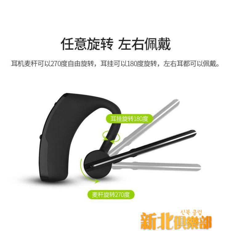 超長待機無線運動聲控藍芽耳機商務耳塞掛耳式4.1立體聲通用開車