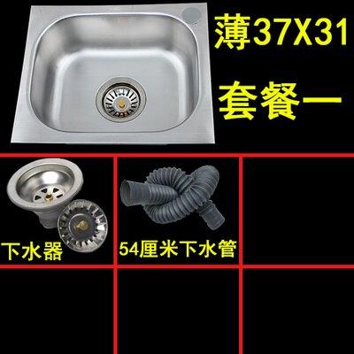 洗碗池 不銹鋼水槽小單槽廚房洗菜盆陽台洗碗池簡易單槽 水盆套餐帶支架