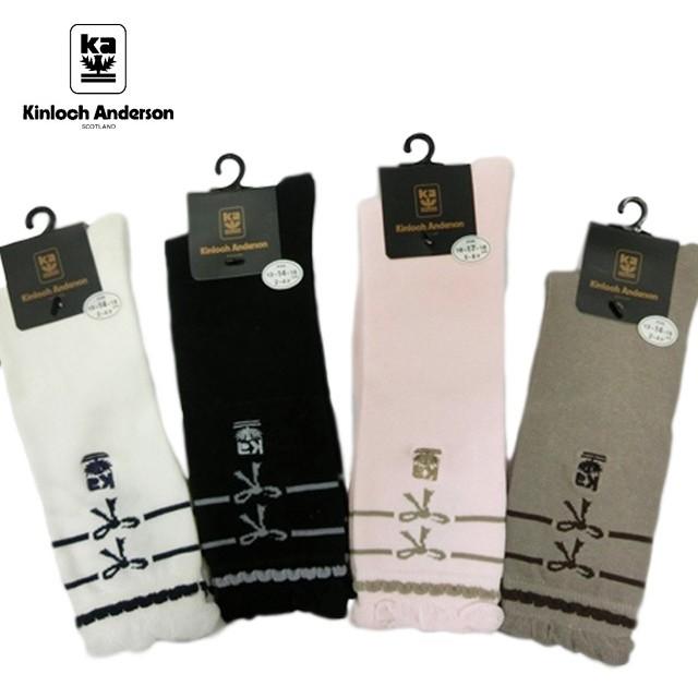 【金安德森】 女童長襪│襪子金安德森 蝴蝶結長襪 美國棉 止滑台灣製造 S130423