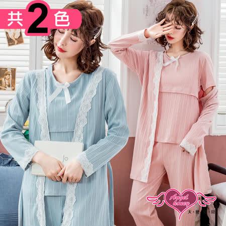 【天使霓裳】居家睡衣 清秀花香 三件式褲裝罩衫哺乳孕婦月子服(共兩色)