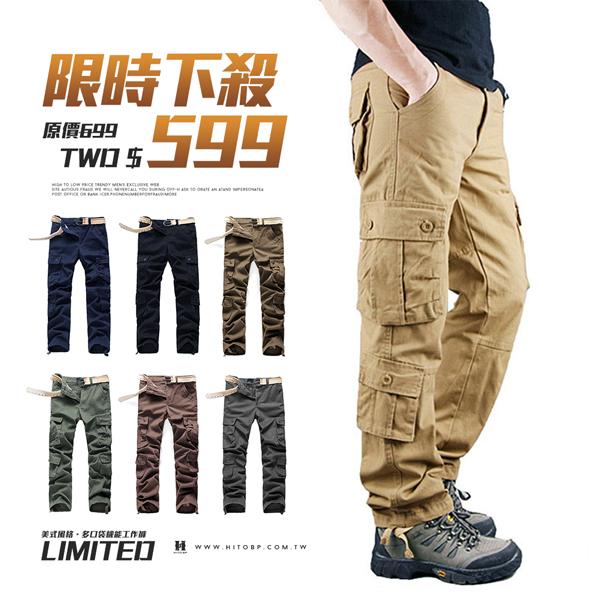 美式風格.多口袋機能工作褲