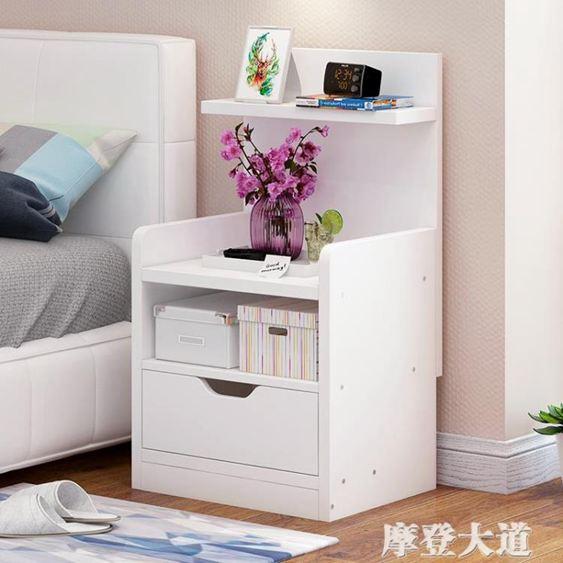 床頭櫃簡約現代臥室床邊小櫃子儲物櫃北歐簡易置物架小型收納迷你QM 凡客名品