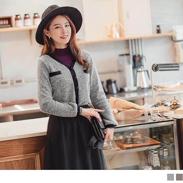 《EA2893-》暖感針織立體織紋配條開襟外套 OB嚴選