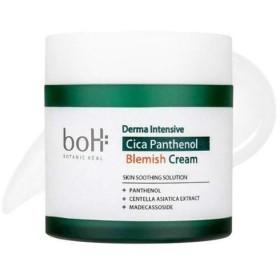 botanic heal boh(ボタニック ヒール ボ)☆DermaIntensive Cica Panthenol Blemish Cream70ml[並行輸入品]