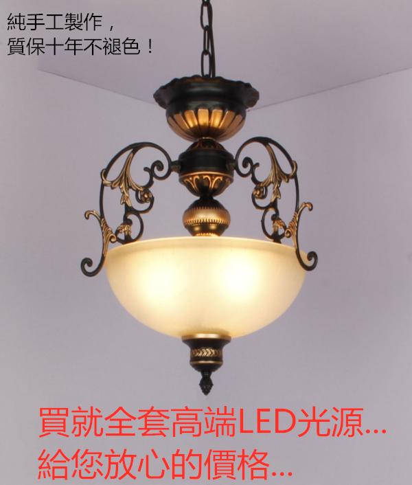 燈 燈具 吊燈 吸頂燈 過道燈 歐式復古鐵藝吊燈入戶門廳玄關過道燈美式簡約創意陽臺走廊吊燈具