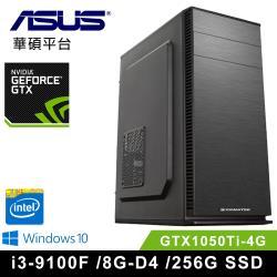華碩H310平台  Intel i3四核獨顯Win10 年初禮包電腦娛樂機I