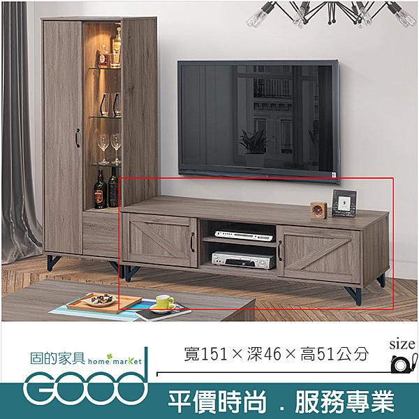 《固的家具GOOD》121-4-AK 風信子5尺矮櫃【雙北市含搬運組裝】