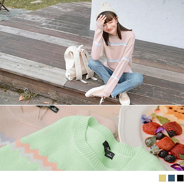 《FA2098-》配色波浪條紋包芯紗針織毛衣 OB嚴選