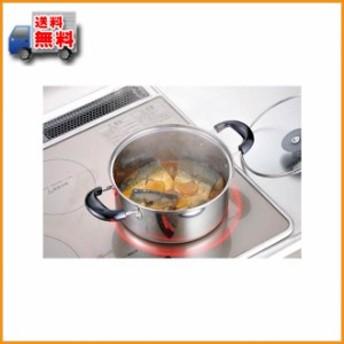 (送料無料)バジコ IH対応両手鍋20cm COM-9843 ▼IH対応、ステンレス製の鍋