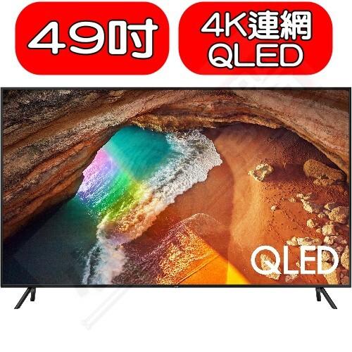 折價券更優惠三星qa49q60rawxzw49吋qled電視