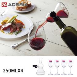 【ADERIA】日本進口WINE LAB玻璃醒酒瓶附日本進口紅酒杯4入套組