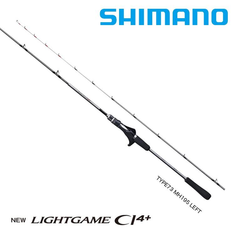 SHIMANO 19 LIGHT GAME CI4+ [漁拓釣具] [船釣竿]