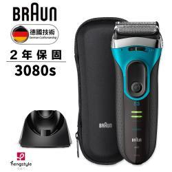 德國百靈BRAUN-新升級三鋒系列電鬍刀3080s