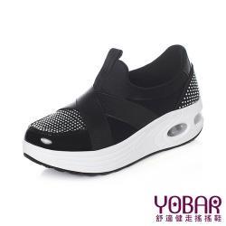 【YOBAR】閃耀燙鑽交叉彈力帶大氣墊升級版休閒美腿搖搖鞋 黑