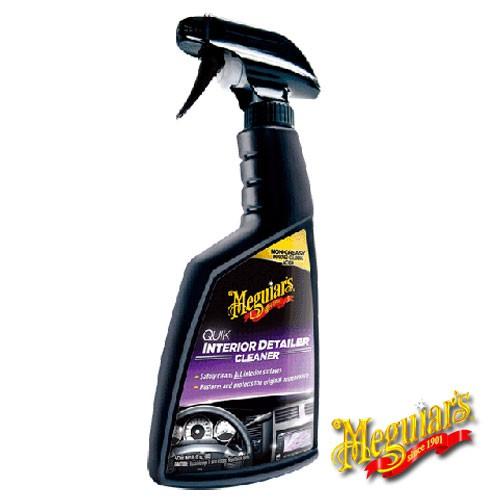 快速內部保養劑 G13616容 量:473ml此產品是用最快捷的方式去清潔車子內裝表面。每次用後您都會發現車內光潔如新。只須5分鐘,您就可將您座駕內部例如塑膠、乙烯、皮革、橡膠、金屬,甚至音響設備等的