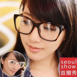 Seoul Show首爾秀 時尚貓眼方框平光眼鏡 2049