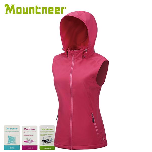 【Mountneer 山林 女輕量防風 SOFT SHEEL背心《深粉紅》】32V02/防潑水/抗寒/保暖背心
