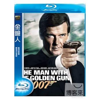 金鎗人(007系列) BD-P5MGB2067