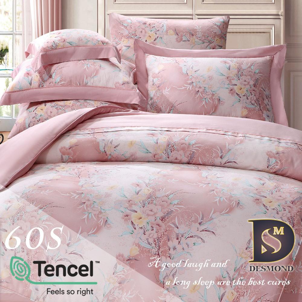 【岱思夢】妍影 60支 100%天絲床包組 鋪棉床罩組 雙人 加大 特大 TENCEL 天絲 床包 床罩