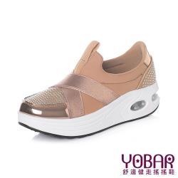 【YOBAR】閃耀燙鑽交叉彈力帶大氣墊升級版休閒美腿搖搖鞋 金