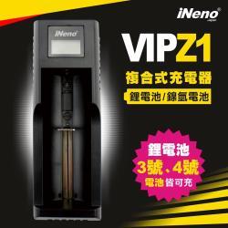 日本iNeno-LCD液晶顯示單槽複合式18650 USB電池充電器 可充3號4號充電電池 鋰電池