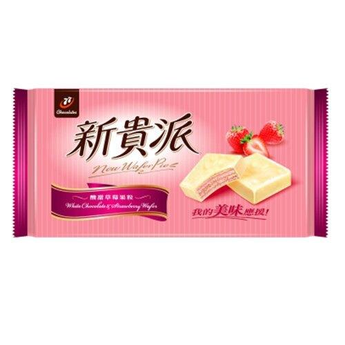 宏亞 77 新貴派 巧克力(草莓) 117g【康鄰超市】