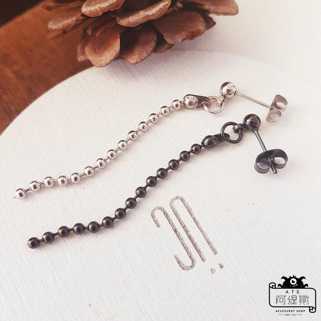 316L醫療鋼 個性鍊條耳環 單支價 阿緹斯 B53 02